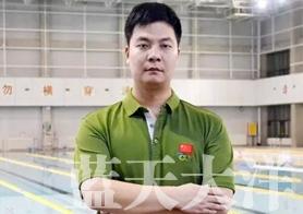 高级游泳教练员