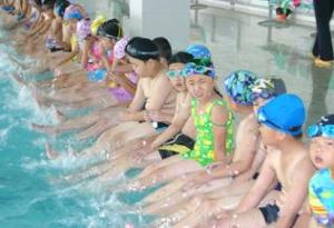 游泳教练员培训